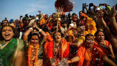 Clash Between Hijras: ఉలిగమ్మ ఉత్సవంలో హిజ్రాల మధ్య గొడవ, పోలీస్ స్టేషన్కి చేరిన పంచాయితీ, శాంతిభద్రతలకు విఘాతం కలిగిస్తే కఠిన చర్యలు తీసుకుంటామని తెలిపిన పోలీసులు, అనంతపురంలో ఘటన