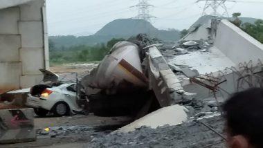Construction Flyover Pillar Collapse: అనకాపల్లిలో కూలిన ఫ్లైఓవర్ పిల్లర్, దంపతుల్దిదరు మృతి, పలువురికి గాయాలు, కొనసాగుతున్న సహాయక చర్యలు