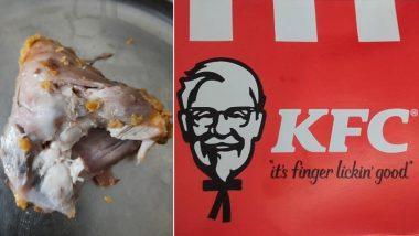 KFC Serves Raw Chicken: పచ్చి చికెన్ తినాలనుకుంటున్నారా? అయితే కేఎఫ్సీకి వెళ్లండి! ఫింగర్ లికింగ్ గుడ్ అని లొట్టలేసుకుంటూ తినేవారికి షాకింగ్ వార్త