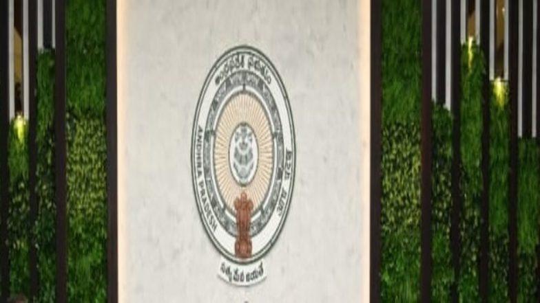 Andhra Pradesh HRC: కర్నూల్లోనే ఆంధ్రప్రదేశ్ మానవ హక్కుల కమిషన్ ఏర్పాటు, ఏపి హెచ్ఆర్సీ హెడ్ క్వార్టర్గా కర్నూలును స్పెసిఫై చేస్తూ నోటిఫికేషన్ జారీ చేసిన రాష్ట్ర ప్రభుత్వం