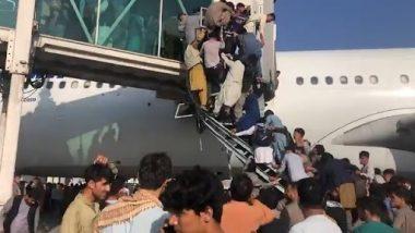 Afghanistan Crisis: తాలిబన్ల పాలనతో కాబూల్లో దారుణ పరిస్థితులు, దేశం విడిచేందుకు విమానాశ్రయానికి చేరుకున్న వేలాదిమంది ఆప్ఘన్లు, కాబూల్లో గగనతలాన్ని మూసివేసినట్లు ప్రకటించిన అధికారులు