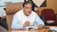 Assam-Mizoram Border Dispute: ఈశాన్య రాష్ట్రాల స్ఫూర్తిని సజీవంగా ఉంచడమే తమ లక్ష్యం, ఇరు రాష్ట్రాల పోలీసుల మధ్య జరిగిన ఘర్షణ రెండు రాష్ట్రాలకు మంచిది కాదని తెలిపిన అసోం ముఖ్యమంత్రి హిమాంత బిశ్వశర్మ