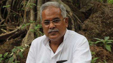 Chhattisgarh: కొత్తగా నాలుగు జిల్లాలు, 18 కొత్త తహసీల్ కార్యాలయాలు, స్వాతంత్ర్య దినోత్సవ వేళ ఛత్తీస్గఢ్ ప్రజలకు శుభవార్త అందించిన సీఎం భూపేశ్ బఘేల్