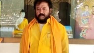 Chintamaneni Prabhakar Arrest: చింతమనేని అరెస్ట్, తమ నేతలపై తప్పుడు కేసులు పెడుతున్నారంటూ డీజీపీకి లేఖ రాసిన టీడీపీ అధినేత చంద్రబాబు, ప్రాథమిక హక్కులకు భంగం కలిగిస్తున్నారని లేఖలో వెల్లడి