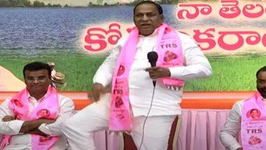TS Minister Malla Reddy Video: రేవంత్ రెడ్డిని ఉద్దేశించి మంత్రి మల్లారెడ్డి అనుచిత వ్యాఖ్యలు, రాజీనామా చేసి సత్తా నిరూపించుకోవాలని సవాల్, జాతీయ స్థాయిలో వైరల్ అవుతున్న వీడియో