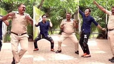 Mumbai Cop's Dance Video: ఇంటర్నెట్ని షేక్ చేస్తున్న ముంబై పోలీస్ డ్యాన్స్ వీడియో, అప్పు రాజా సినిమాలో ఆయా హైన్ రాజా అనే పాటకు స్టెప్పులు వేసిన అమోల్ యశ్వంత్ కాంబ్లే
