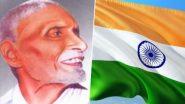 Pingali Venkayya Birth Anniversary: భారత జాతీయ పతాక రూపకర్త పింగళి వెంకయ్య జయంతి, నివాళి అర్పించిన ఏపీ ముఖ్యమంత్రి వైయస్ జగన్, స్వాతంత్ర్య సమరయోధునిగా ఆయన చేసిన సేవలను దేశం మరువదంటూ ట్వీట్