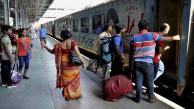 South Central Railway: దక్షిణ మధ్య రైల్వే పరిధిలో రెండు రోజుల పాటు నిలిచిపోనున్న టికెట్ రిజర్వేషన్ సేవలు, ఆగష్టు 21 నుంచి కొన్ని సమయాల్లో రైల్వే టికెటింగ్ సేవల్లో అంతరాయం, వివరాలు ఇలా ఉన్నాయి
