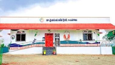 YSR Village Health Clinics: వైద్య రంగంలో సరికొత్త విప్లవం, డిసెంబర్ నుంచి అందుబాటులోకి రానున్న వైఎస్సార్ హెల్త్ క్లినిక్స్, ప్రతి 2,500 జనాభాకు ఒక వైఎస్సార్ విలేజ్ క్లినిక్ అందుబాటులో ఉండేలా ఏర్పాట్లు