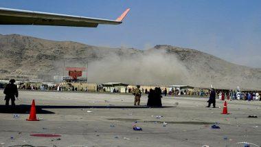 Kabul Blasts: బాంబు పేలుళ్లతో దద్దరిల్లిన కాబూల్, 72 మంది దుర్మరణం మరియు వంద మందికి పైగా గాయాలు, తామే జరిపినట్లు ప్రకటించిన ఐఎస్, వెంటాడి.. వేటాడి పగ తీర్చుకుంటామన్న యూఎస్