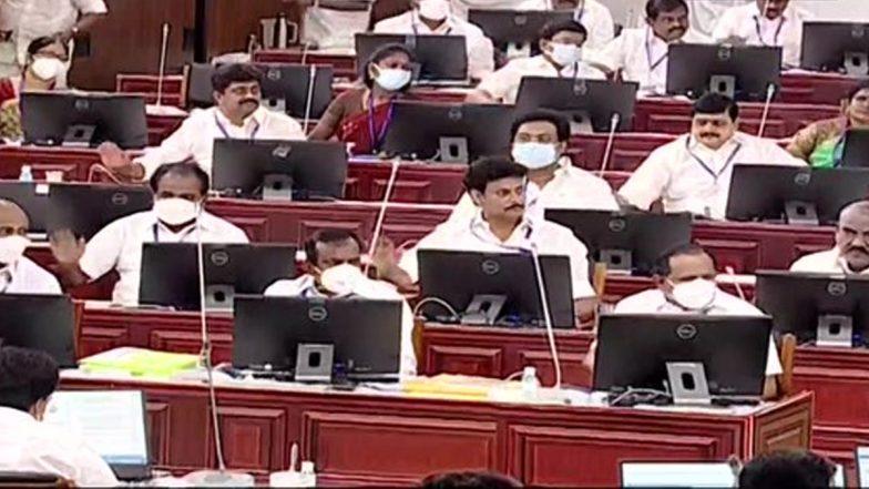 NEET Exam Scrapped In Tamil Nadu: నీట్ వ్యతిరేక బిల్లుకు ఆమోదం తెలిపిన తమిళనాడు అసెంబ్లీ, భారతీయ జనతా పార్టీ మినహా అన్ని పార్టీలు బిల్లుకు మద్దతు
