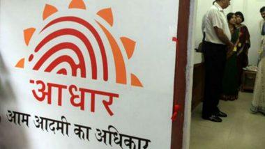 Aadhaar-Bank Account Linking: మీ ఆధార్ కార్డు ఎన్ని బ్యాంక్ అకౌంట్లకు లింక్ అయిందో తెలుసుకోవడం చాలా ఈజీ, ఈ స్టెప్స్ ద్వారా మీ ఆధార్ బ్యాంక్ లింకింగ్ గురించి తెలుసుకోండి