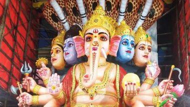 Hyderabad Ganesh Utsav: హైదరాబాద్లో ప్రారంభమైన గణేశ్ ఉత్సవాలు, ఖైరతాబాద్లో పంచముఖ రుద్ర గణపతిగా కొలువుతీరిన బడా గణేశ్, తొలి పూజ నిర్వహించిన గవర్నర్