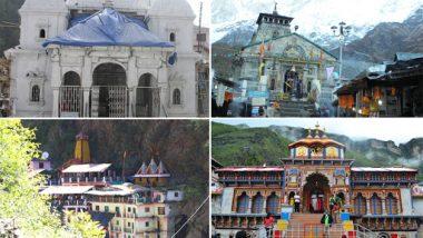 Char Dham Yatra 2021: నేటి నుంచి చార్ధామ్ యాత్ర, అనుమతి ఇచ్చిన నైనిటాల్ హైకోర్టు, వ్యాక్సిన్ తీసుకున్నవారికి, కరోనా నెగెటివ్ సర్టిఫికెట్ ఉన్నవారికి మాత్రమే అనుమతి