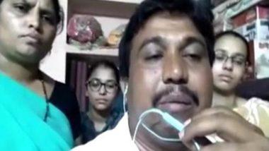 Akbar Basha Family Attempts Suicide: పురుగుమందు తాగి ఆత్మహత్యాయత్నానికి పాల్పడిన కర్నూలు అక్బర్ బాషా కుటుంబం, మా భూమి మాకు ఇస్తామని సీఎం హామీ ఇచ్చినా కొందరు అడ్డుపడుతున్నారంటూ ఆవేదన