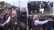 PM Modi in USA: భారత ప్రధాని అమెరికా టూర్, తొలి రోజు గ్లోబల్ కంపెనీల సీఈఓలతో చర్చ; రేపు వైట్హౌజ్లో మోదీకి ఆతిథ్యం ఇవ్వనున్న యూఎస్ ప్రెసిడెంట్ జోబైడెన్