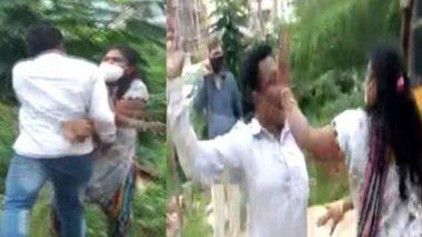Nellore Street Fight: బజారెకెక్కిన అక్రమ సంబంధం, నడిరోడ్డు మీద ఇద్దరూ తన్నుకుంటున్న వీడియో వైరల్, అనంతరం నెల్లూరు జిల్లా ఎస్ఫీకి ఫిర్యాదు చేసిన యువతి