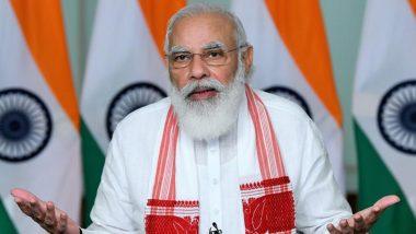 Ayushman Bharat Digital Mission: ఒక క్లిక్తో హెల్త్ కేర్ సౌకర్యం, ఆయుష్మాన్ భారత్ డిజిటల్ మిషన్ ప్రారంభించిన ప్రధాని మోదీ, ప్రధానమంత్రి డిజిటల్ హెల్త్ మిషన్ ద్వారా అందరికీ హెల్త్ ఐడీలు