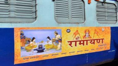 Shri Ramayana Yatra: దేఖో అప్నా దేశ్, రామాయణ యాత్రకు వెళ్లే భక్తులకు స్పెషల్ టూరిస్ట్ ట్రైన్, 17 రోజుల పాటు యాత్ర, నవంబర్ ఏడో తేదీన ప్రారంభం