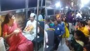 TSRTC MD Sajjanar: ఆర్టీసీ బస్సులో వినాయకుడు ప్రతిమతో వీసీ సజ్జనార్, గణేశుడిని నిమజ్జనానికి తీసుకువెళుతున్న వీడియో సోషల్ మీడియాలో వైరల్