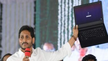 AP Free Laptop Scheme 2021: ఏపీలో 6.53లక్షల మంది విద్యార్థులకు ఉచిత ల్యాప్టాప్లు, అమ్మఒడి పథకం కింద నగదు వద్దనుకునే స్టూడెంట్లకు పంపిణీ, ఏపీటీఎస్ ద్వారా టెండర్లను ఆహ్వానించిన ఏపీ ప్రభుత్వం
