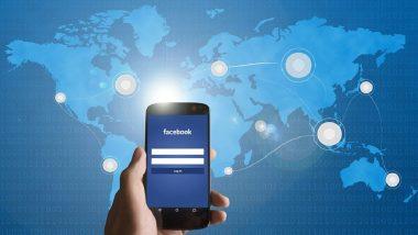 #FacebookDown: రెండోసారి ఫేస్బుక్ డౌన్, క్షమాపణలు కోరిన యాజమాన్యం, ఫేస్బుక్పై విమర్శలు గుప్పించిన నెటిజన్లు