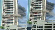 Mumbai Fire: ముంబైలో భారీ అగ్నిప్రమాదం, కర్రీ రోడ్డులోని అవిఘ్న పార్క్ భవనంలో ఒక్కసారిగా చెలరేగిన మంటలు, ఒకరు మృతి