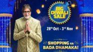 Flipkart Big Diwali Sale: ఆఫర్లే ఆఫర్లు..ఈనెల 28 నుంచి ప్లిఫ్కార్ట్ బిగ్ దివాళి సేల్, ఐఫోన్, షియోమీ ఫోన్లపై బారీ డిస్కౌంట్లు, నవంబర్ 3వరకు సేల్