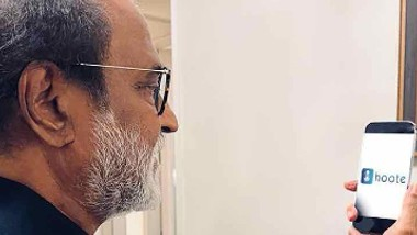 HOOTE Launch: హూట్ యాప్ ప్రారంభించిన రజినీకాంత్, భారతదేశం నుండి ప్రపంచం కోసం అంటూ ట్వీట్ చేసిన సూపర్ స్టార్