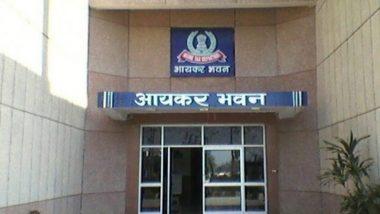 Uttar Pradesh: రూ.3 కోట్లు కట్టాలంటూ రిక్షావాలాకు ఐటీ నోటీసులు, ఒక్కసారిగా షాక్ తిన్న రిక్షా కార్మికుడు, వెంటనే పోలీసులకు ఫిర్యాదు చేసిన బాధితుడు