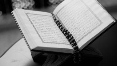Eid Milad Un Nabi 2021: మహ్మద్ ప్రవక్త పుట్టిన రోజు, అలాగే మరణించిన రోజే ఈద్ మిలాద్-ఉన్-నబి, మానవులందరికీ ప్రేమ, ఐక్యత సందేశాన్ని వ్యాప్తి చేసిన ప్రవక్త