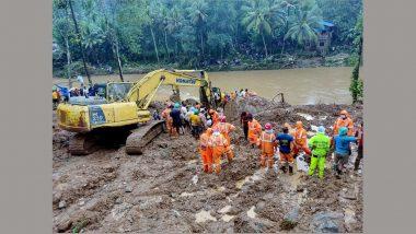 Kerala Rains: కేరళను వణికిస్తున్న భారీ వర్షాలు, పెరుగుతున్న మృతుల సంఖ్య, కొండచరియలు విరిగిపడిన ఘటనల్లో 21కి చేరిన మరణాల సంఖ్య