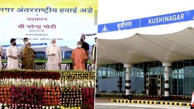 Kushinagar International Airport Inauguration: ఖుషీనగర్ అంతర్జాతీయ విమానాశ్రయాన్ని ప్రారంభించిన ప్రధాని మోదీ, రానున్న 4 ఏళ్లలో దేశవ్యాప్తంగా 200 విమానాశ్రయాల నిర్మాణం