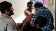 Teachers Fight: విద్యాశాఖ ఆఫీసులోనే తన్నుకున్న టీచర్లు, సోషల్ మీడియాలో వీడియో వైరల్, ప్రిన్సిపాల్ పోస్ట్ కోసం పిడిగుద్దులు గుద్దుకున్న ఉపాధ్యాయురాలి భర్త, ఉపాధ్యాయుడు