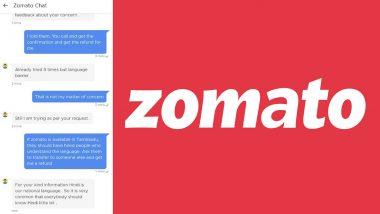 Zomato Issues Apology: దిగివచ్చిన జొమాటో, ఏజెంట్ హిందీ వ్యాఖ్యలపై కస్టమర్కు సారీ, ఆ ఉద్యోగిని విధుల నుంచి తొలగించామంటూ ట్వీట్